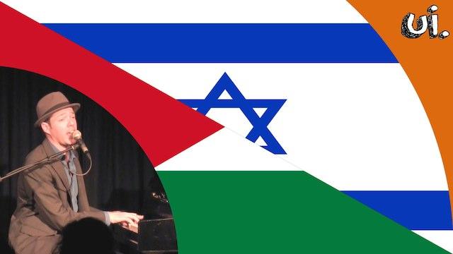 israel gaza comedy