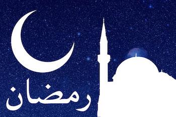 Ramadhan_Greetings_Image